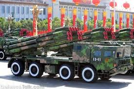 china rocket force