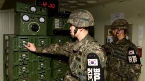 propaganda korea