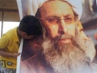 Menakar Rasionalitas Hukuman Mati Syeikh al-Nimr