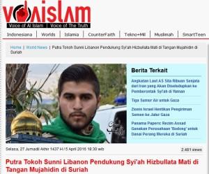 voa islam hizbullah