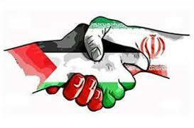 iran-palestina