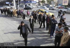 pemilu iran 2016