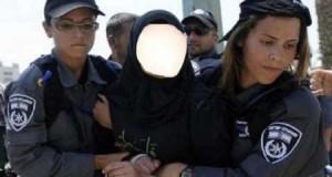 penangkapan wanita palestina