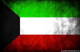 bendera kuwait