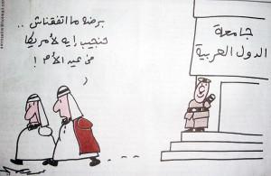 karikatur mesir