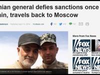 Fox News Rilis Berita Palsu Terkait Jenderal Soleimani