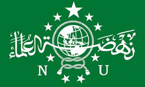 Deklarasi NU: NU Siap Bantu Berantas Ekstrimisme Agama