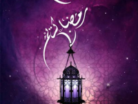 Misteri Lailatul Qadar (1)