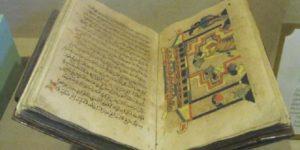 2054224al-quran-bergambar-di-museum-sonobudoyo780x390