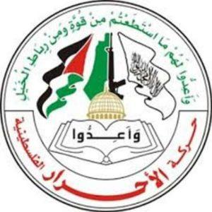 ahrar palestina