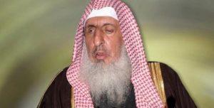 mufti saudi abdulaziz al-sheikh