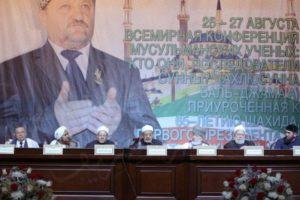 muktamar-aswaja-di-cechnya