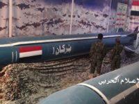 Rudal Yaman Burkan 1