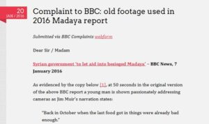 bbc-manipulation