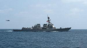 Kapal Perang AS, USS Mason