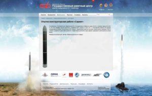 bom-nuklir-rs-28-sarmat-milik-rusia