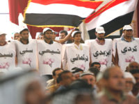 "Membedah Kedok ""Bela Sunni Irak"""