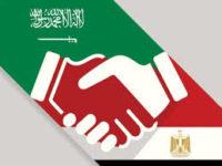 Jalan Terjal Dalam Hubungan Saudi-Mesir