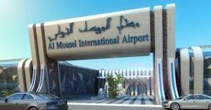 bandara-mosul-irak
