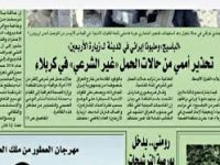 Hoax Asharq al-Awsat, Ketika Kebencian Menerjang Moral