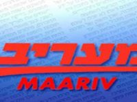 Media Israel: Perang Cyber Ancam Keamanan Israel