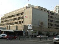 Kedubes AS di Palestina (foto: alalam)