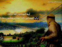 Gawat, ISIS Incar Jembatan Bosphorus dan Universitas Istanbul