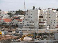 PLO Kecam Sikap Diam AS Atas Rencana Pembangunan Pemukiman  Israel