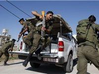 Kabur dari Israel, Warga Palestina Ini Justru Ditangkap PLO