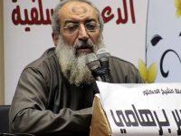 Salafi Mesir Haramkan Peringatan Hari Ibu