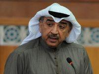 Hina Saudi, Anggota Parlemen Kuwait Divonis 46 Tahun Penjara