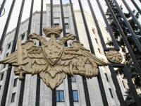 Rusia: Kami Tak Seperti AS yang Memasok Senjata Untuk Teroris
