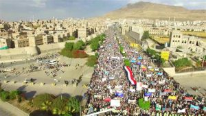 Warga Yaman Gelar Demo Peringati 2 Tahun Agresi Militer Saudi