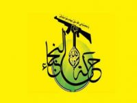 Hizbullah Irak Binaan Iran Cemaskan AS Dan Israel