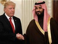 Menhan Saudi: Trump Akan Mengembalikan Amerika ke Jalur Tepat