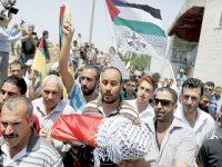 Warga Tepi Barat Lakukan Pemogokan Massal