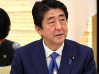 Perdana Menteri Jepang Harap Hubungan dengan Rusia Meningkat