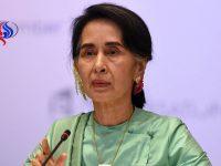 Suu Kyi Klaim Tidak Ada Genosida di Myanmar!