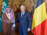 Negara Mana Saja yang Memilih Saudi Jadi Anggota Komisi Wanita PBB?