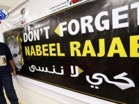 PBB Tuntut Rezim Bahrain Hentikan Penyiksaan Tahanan
