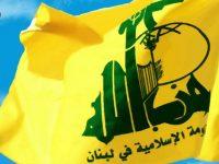 Hizbullah Beri Peringatan Keras ke Saudi dan Bahrain