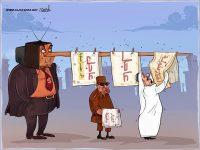 Karikatur Ini Membuat Qatar Minta Maaf kepada Saudi