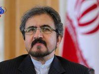 Iran Kutuk Aksi Teror Kabul