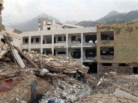 Serangan Roket Saudi Atas Yaman Tewaskan Tiga Perempuan