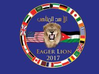 "Rencana AS Terhadap Suriah Di Balik Kedok ""Eager Lion"""
