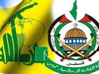 Tanggapi Dokumen HAMAS, Hizbullah Menolak Solusi Dua Negara