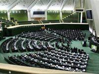 Breaking News: Aksi Penembakan di Parlemen Iran dan Makam Imam Khomeini