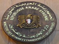 Damaskus: Amerika Mencari-cari Dalih untuk Menginvasi Suriah