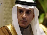 Qatar Tolak Tawaran Bantuan Menlu Saudi