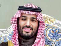 Bin Salman Gantikan Bin Nayef Sebagai Putra Mahkota